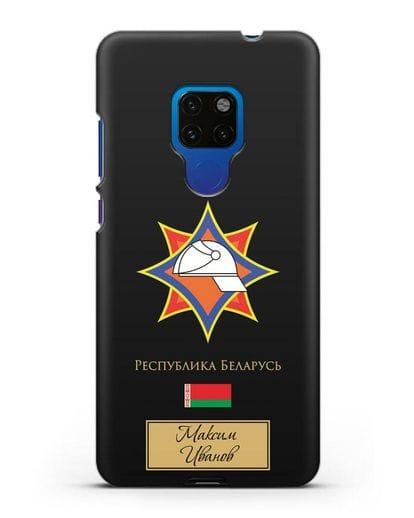 Именной чехол с эмблемой МЧС Республики Беларусь силикон черный для Huawei Mate 20