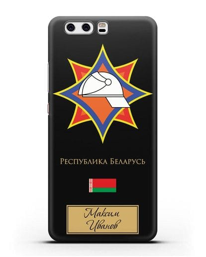 Именной чехол с эмблемой МЧС Республики Беларусь силикон черный для Huawei P10 Plus