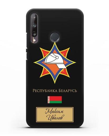 Именной чехол с эмблемой МЧС Республики Беларусь силикон черный для Huawei P40 lite E