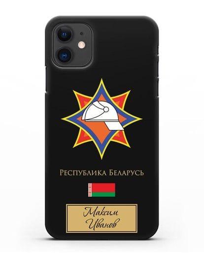 Именной чехол с эмблемой МЧС Республики Беларусь силикон черный для iPhone 11