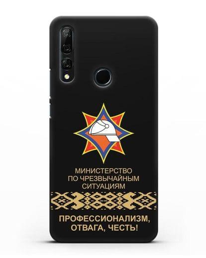 Чехол с эмблемой МЧС Республики Беларусь силикон черный для Honor 9X