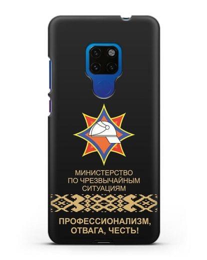 Чехол с эмблемой МЧС Республики Беларусь силикон черный для Huawei Mate 20