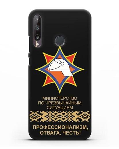 Чехол с эмблемой МЧС Республики Беларусь силикон черный для Huawei P40 lite E