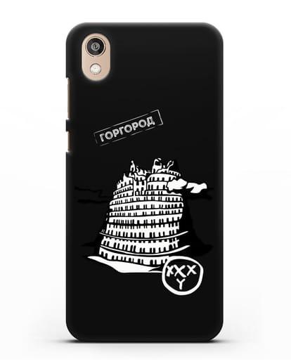 Чехол Горгород Oxxxymiron силикон черный для Honor 8S