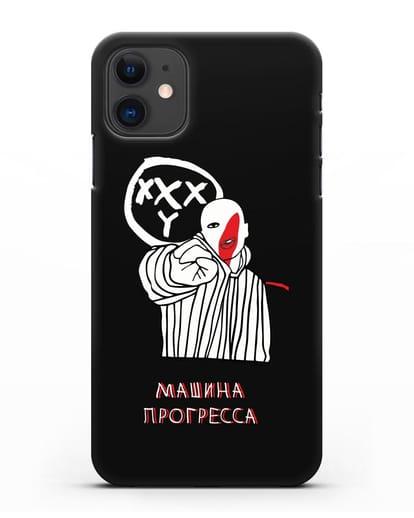 Чехол Машина прогресса Oxxxymiron силикон черный для iPhone 11