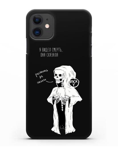 Чехол Признаки жизни Oxxxymiron силикон черный для iPhone 11