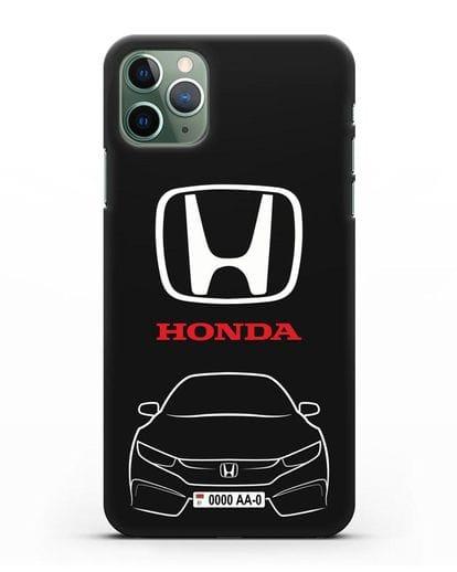 Чехол Honda с автомобильным номером силикон черный для iPhone 11 Pro Max