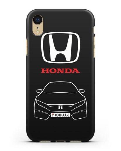 Чехол Honda с автомобильным номером силикон черный для iPhone XR