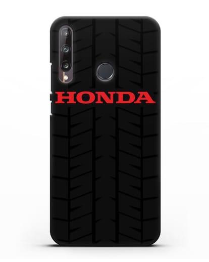 Чехол с логотипом Хонда с протектором шин силикон черный для Huawei P40 lite E