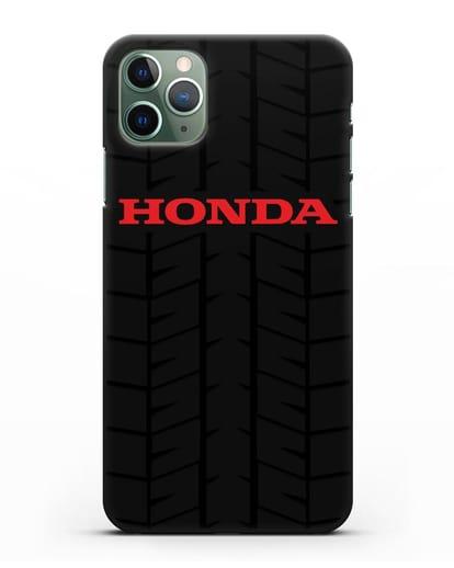 Чехол с логотипом Хонда с протектором шин силикон черный для iPhone 11 Pro