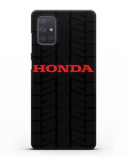 Чехол с логотипом Хонда с протектором шин силикон черный для Samsung Galaxy A71 [SM-A715F]