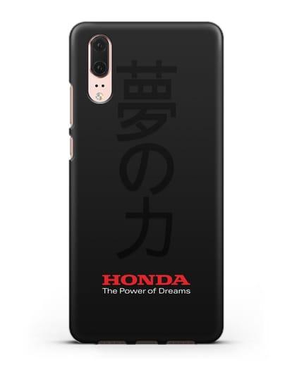 Чехол с надписью Honda и иероглифами силикон черный для Huawei P20