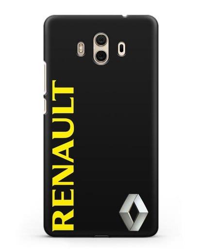 Чехол с надписью Renault и логотипом силикон черный для Huawei Mate 10