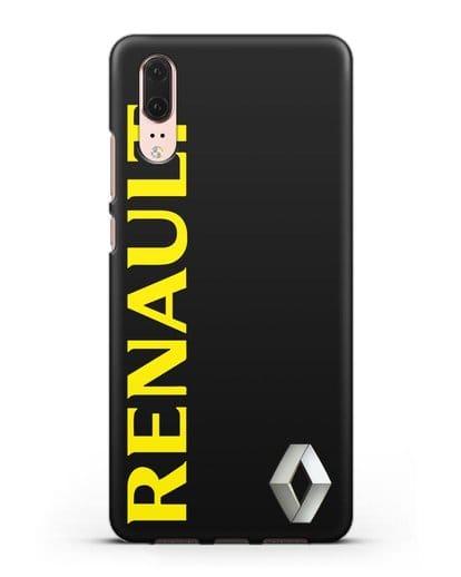 Чехол с надписью Renault и логотипом силикон черный для Huawei P20