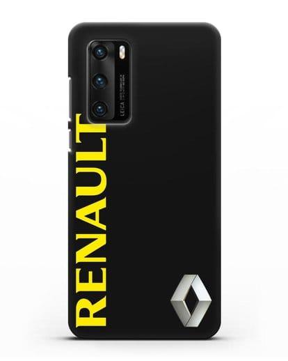 Чехол с надписью Renault и логотипом силикон черный для Huawei P40