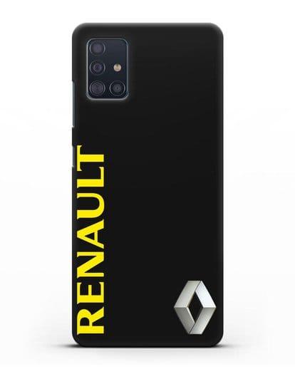 Чехол с надписью Renault и логотипом силикон черный для Samsung Galaxy A51 [SM-A515F]
