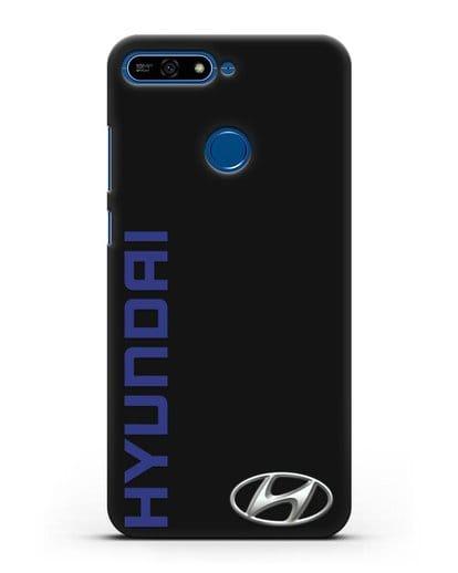 Чехол с надписью Hyundai и логотипом силикон черный для Honor 7А Pro