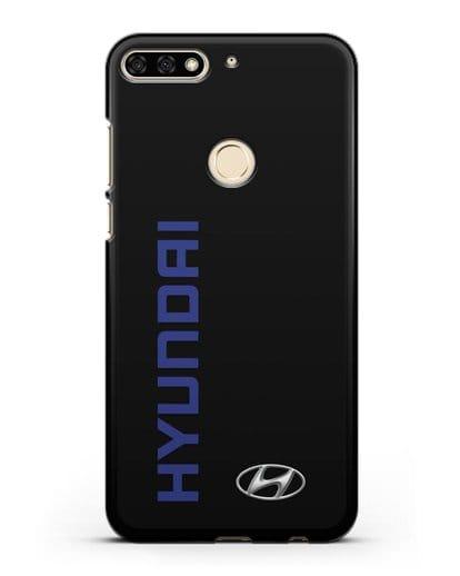 Чехол с надписью Hyundai и логотипом силикон черный для Honor 7C