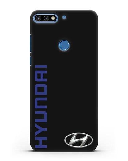 Чехол с надписью Hyundai и логотипом силикон черный для Honor 7C Pro