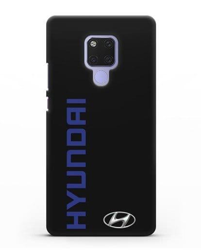 Чехол с надписью Hyundai и логотипом силикон черный для Huawei Mate 20X