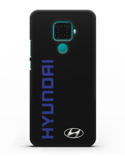 Чехол с надписью Hyundai и логотипом силикон черный для Huawei Mate 30 Lite