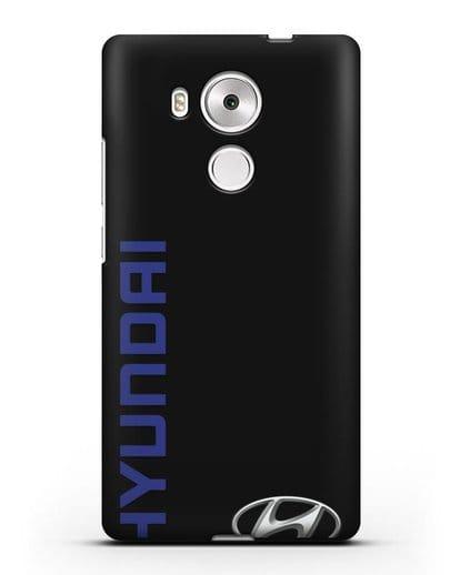 Чехол с надписью Hyundai и логотипом силикон черный для Huawei Mate 8
