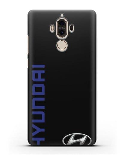 Чехол с надписью Hyundai и логотипом силикон черный для Huawei Mate 9