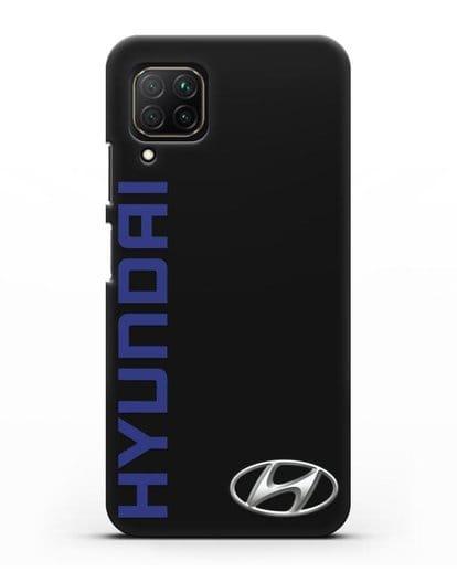 Чехол с надписью Hyundai и логотипом силикон черный для Huawei Nova 7i