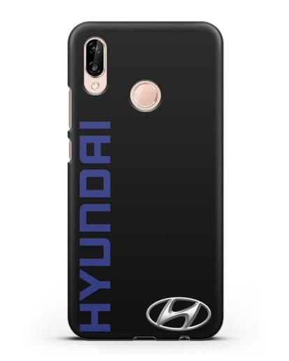 Чехол с надписью Hyundai и логотипом силикон черный для Huawei P20 Lite