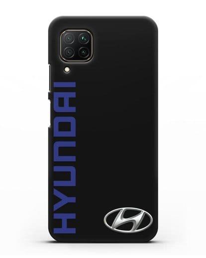 Чехол с надписью Hyundai и логотипом силикон черный для Huawei P40 lite