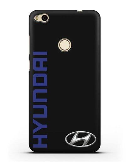 Чехол с надписью Hyundai и логотипом силикон черный для Huawei P8 Lite 2017