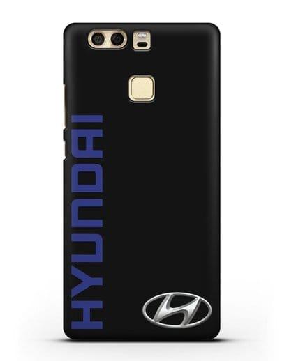 Чехол с надписью Hyundai и логотипом силикон черный для Huawei P9