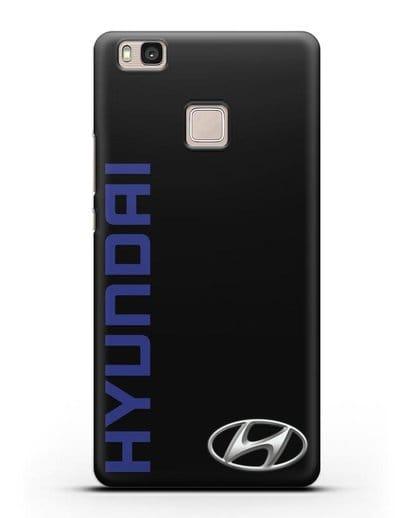 Чехол с надписью Hyundai и логотипом силикон черный для Huawei P9 Lite