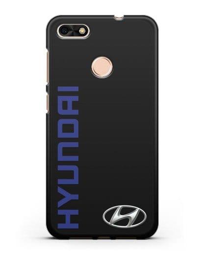 Чехол с надписью Hyundai и логотипом силикон черный для Huawei P9 Lite mini