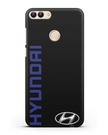 Чехол с надписью Hyundai и логотипом силикон черный для Huawei P Smart