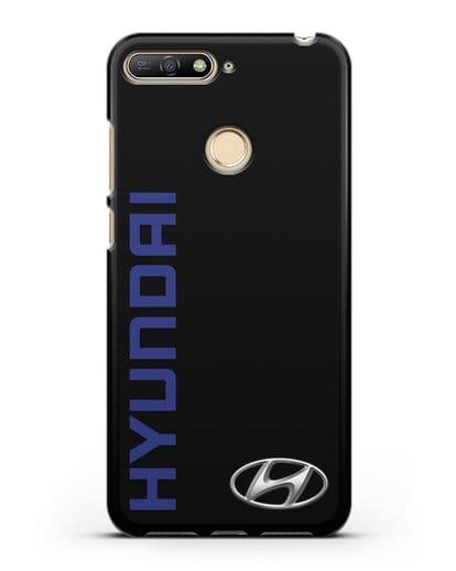Чехол с надписью Hyundai и логотипом силикон черный для Huawei Y6 Prime 2018