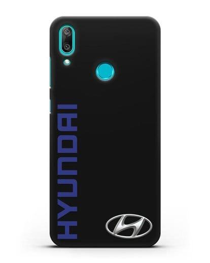 Чехол с надписью Hyundai и логотипом силикон черный для Huawei Y7 2019