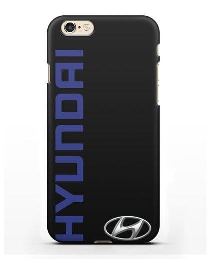 Чехол с надписью Hyundai и логотипом силикон черный для iPhone 6s