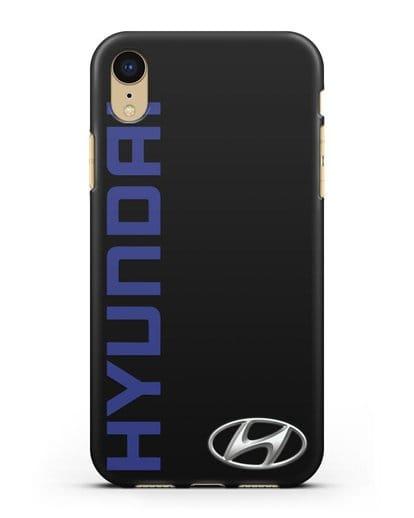 Чехол с надписью Hyundai и логотипом силикон черный для iPhone XR