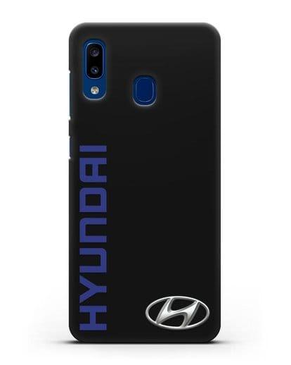 Чехол с надписью Hyundai и логотипом силикон черный для Samsung Galaxy A20 [SM-A205FN]