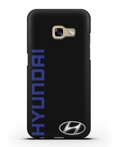 Чехол с надписью Hyundai и логотипом силикон черный для Samsung Galaxy A7 2017 [SM-A720F]