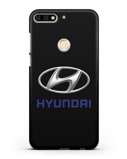 Чехол с логотипом Hyundai силикон черный для Honor 7C