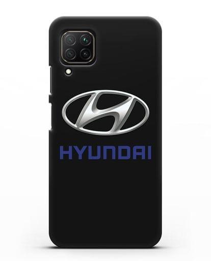 Чехол с логотипом Hyundai силикон черный для Huawei Nova 7i