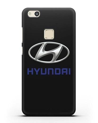 Чехол с логотипом Hyundai силикон черный для Huawei P10 Lite