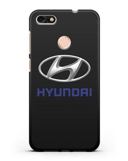 Чехол с логотипом Hyundai силикон черный для Huawei P9 Lite mini