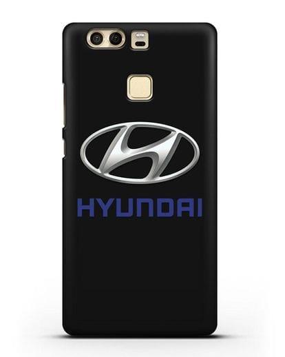 Чехол с логотипом Hyundai силикон черный для Huawei P9 Plus