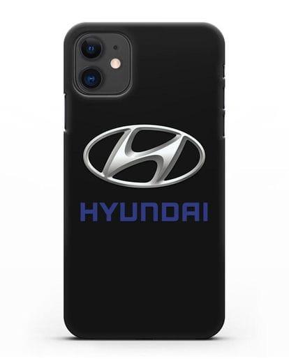 Чехол с логотипом Hyundai силикон черный для iPhone 11