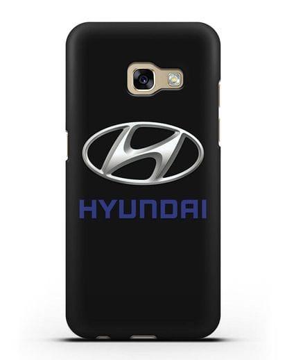Чехол с логотипом Hyundai силикон черный для Samsung Galaxy A7 2017 [SM-A720F]