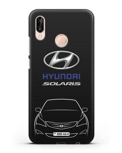 Чехол Hyundai Solaris с автомобильным номером силикон черный для Huawei P20 Lite