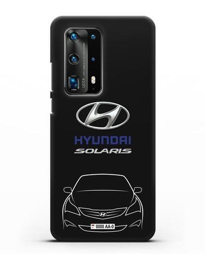 Чехол Hyundai Solaris с автомобильным номером силикон черный для Huawei P40 Pro